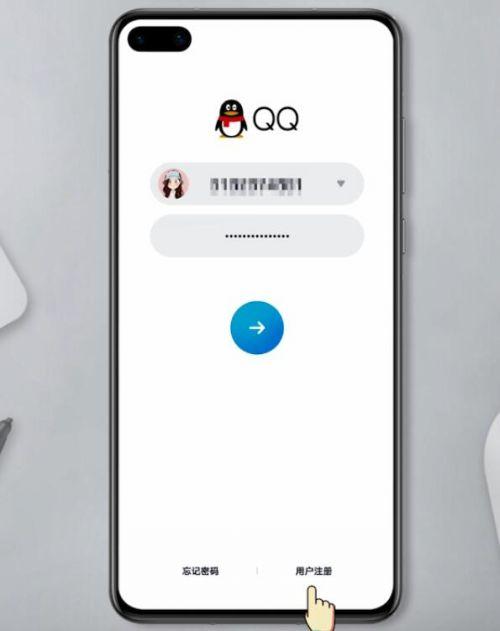 怎么用手机申请qq号码