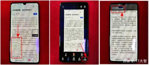 安卓手机怎么滚动截屏 长截屏方法分享