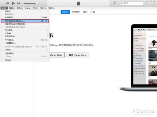 苹果手机怎么设置自定义来电铃声