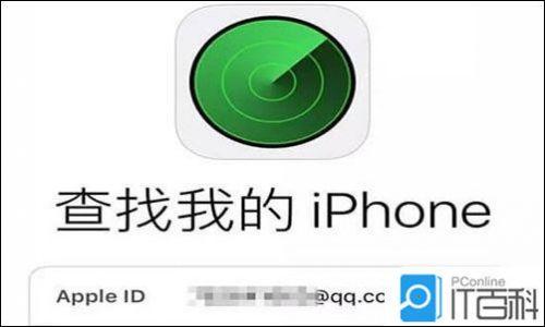 苹果手机忘记密码锁屏了怎么解决