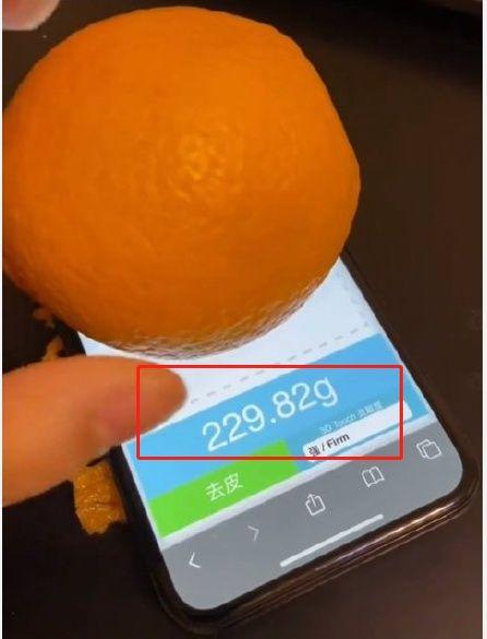苹果手机怎么称重