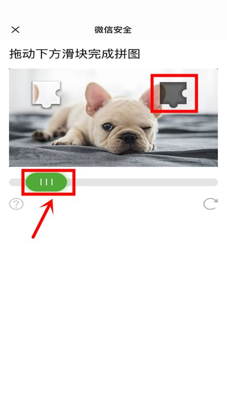 微信账号注册步骤是什么