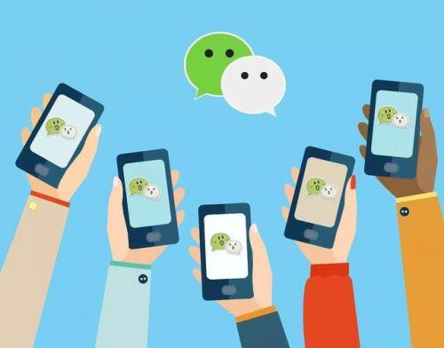 微信加好友的验证信息在哪里看