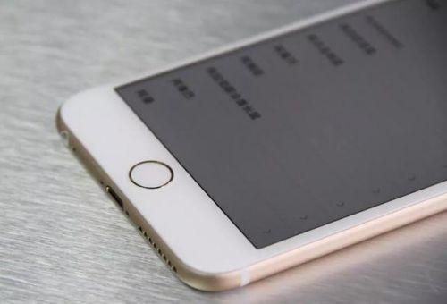 苹果手机一般能用几年