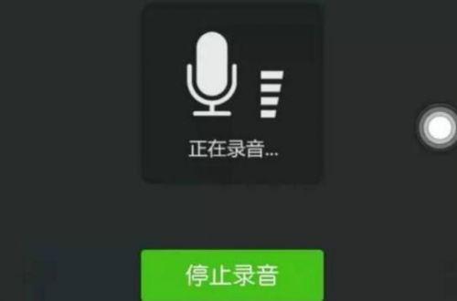 苹果手机微信语音没声音怎么回事