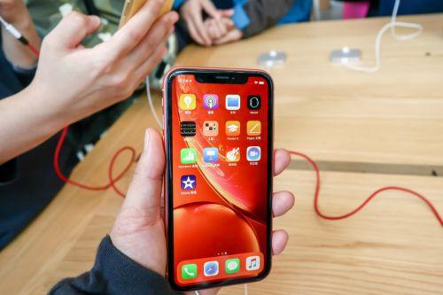 苹果手机分屏怎么操作