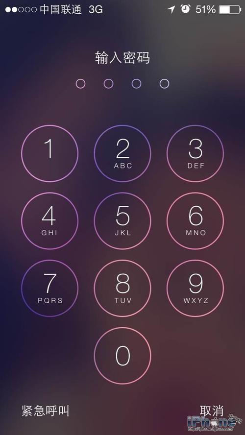 怎么40秒破iphone锁屏密码