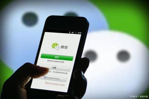 微信转账一天最多能转多少 微信转账金额上限