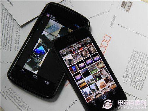 安卓手机的照片怎么传输到苹果手机里
