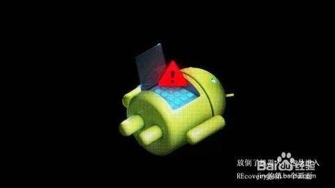 安卓手机怎么双清系统