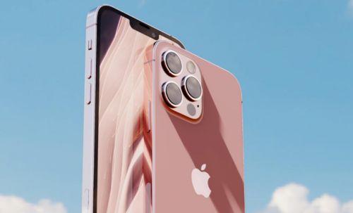 苹果iphone13售价是多少