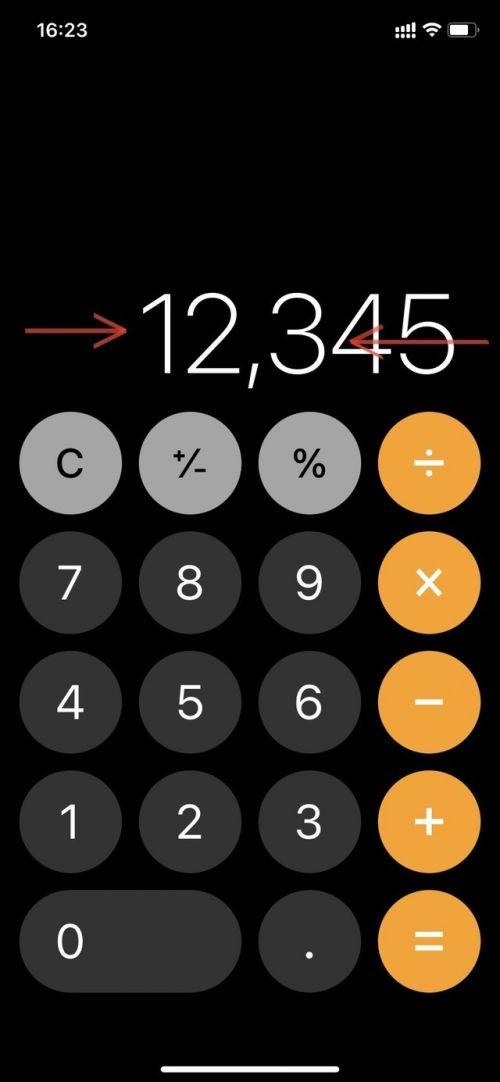 5个iPhone使用小技巧 手机还能这么玩