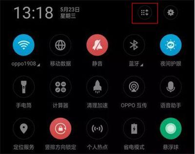 oppo手机怎么快速录屏 录屏方法步骤
