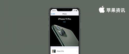 苹果官网买手机可靠吗