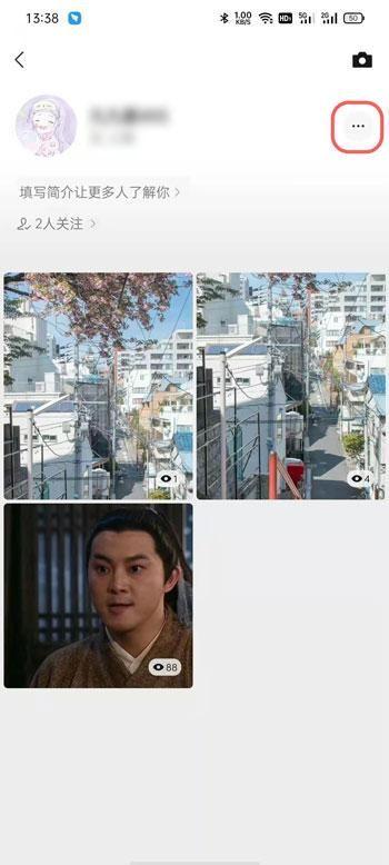 微信视频号怎么设置不让好友看到我的赞