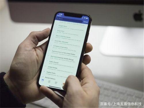 iphone怎么改字体