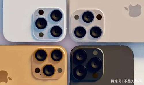 iphone13成本曝光 iphone13成本是多少