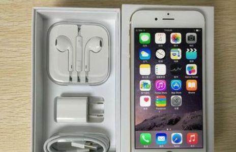 咸鱼低价卖二手苹果机获巨利  怎么查苹果手机是否二手机
