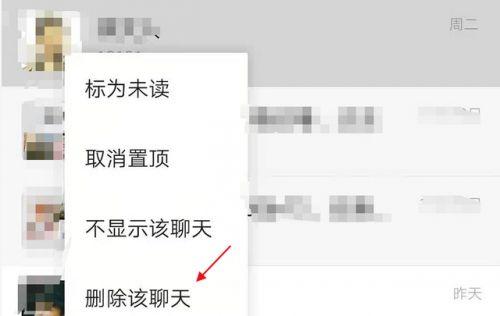 微信红包记录在哪里删除
