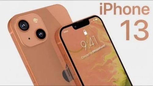 苹果12和13的屏一样吗