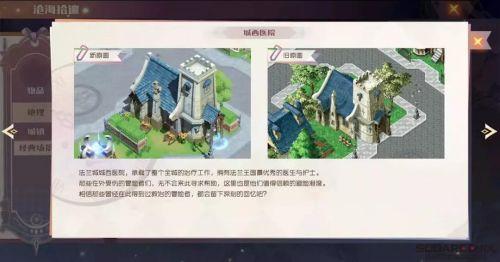 快手发行的第一款MMO公布PV  预约超20万