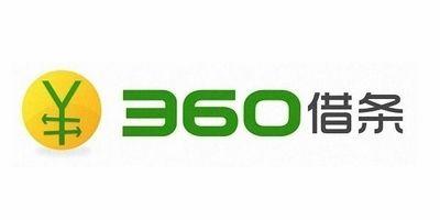 360借条借钱app下载