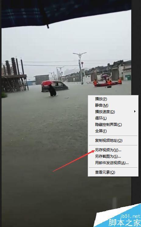 抖音视频怎么去掉抖音的水印  抖音水印怎么去掉