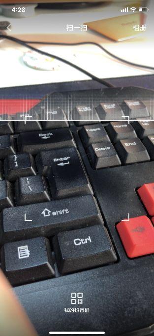抖音扫一扫在哪里找的  抖音怎么扫二维码