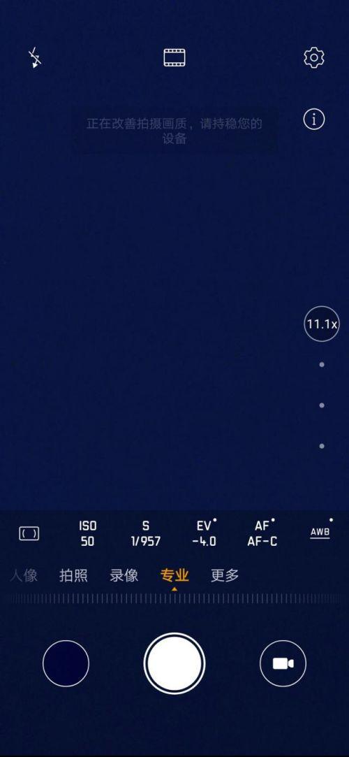 华为手机怎么拍月亮  拍月亮有哪些技巧