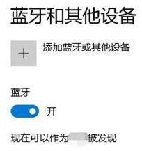 华为手机如何连接电脑  连接失败怎么办