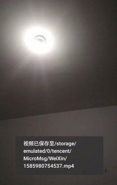 微信视频号视频怎么保存到手机  怎么下载视频号视频