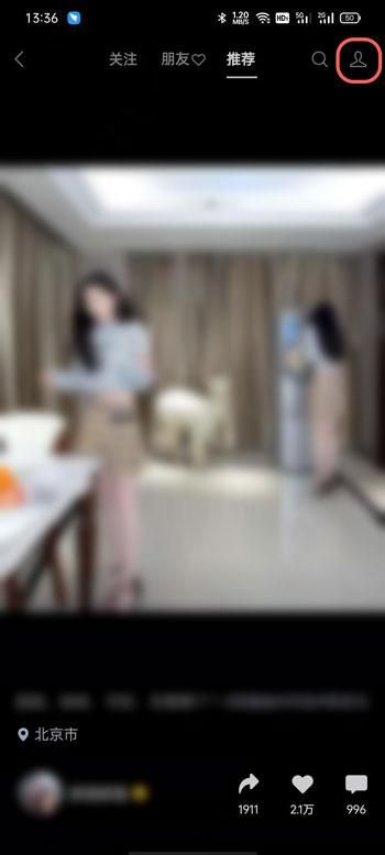 微信视频号怎么不让好友看 可以屏蔽好友吗