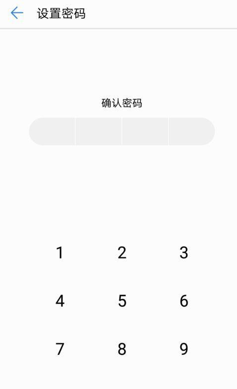 华为手机应用锁怎么设置 怎么给应用加密