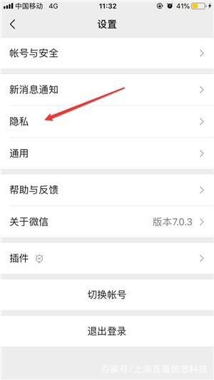 微信朋友圈怎么设置三天显示 仅三天可见设置方法
