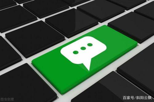 微信朋友圈的广告推广怎么去掉 推广广告怎么关掉