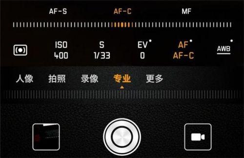 华为手机相机专业模式 字母代表什么