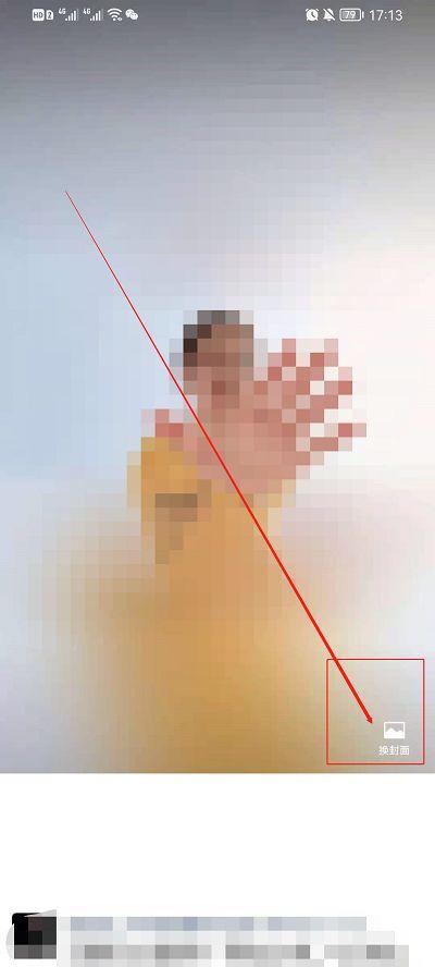 微信朋友圈背景动态视频怎么设置的 微信视频背景设置方法