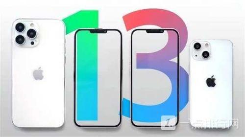 iphone13怎么预定 预约购买流程