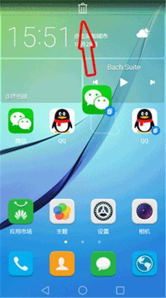 华为手机软件分身怎么弄 软件分身开启方法
