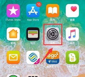 苹果怎么更换主号和副号 主副号怎么切换