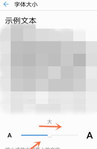 抖音字体大小怎么设置 调解抖音字体方法